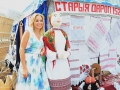 belarus_03
