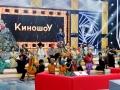 kinoshow1_05