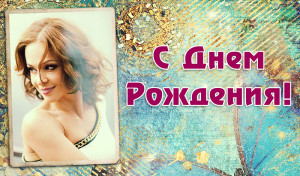 открытка1
